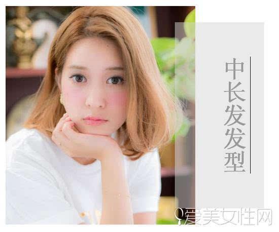 发质属细软的妹纸十分适合容易打理的中长发图片