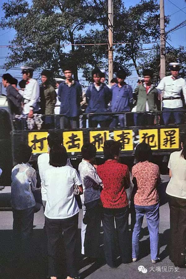 """1983年""""严打""""朱老总孙子被枪毙,邓大人没有批,朱德夫人批了"""