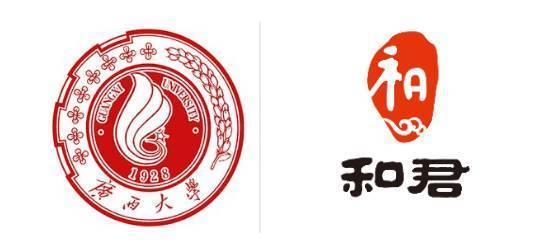 广西大学 和君企业总裁班招生简章