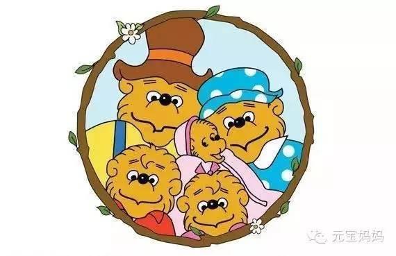 取 家喻户晓的贝贝熊系列中英文动画片105集 贝贝熊英文绘本54册图片