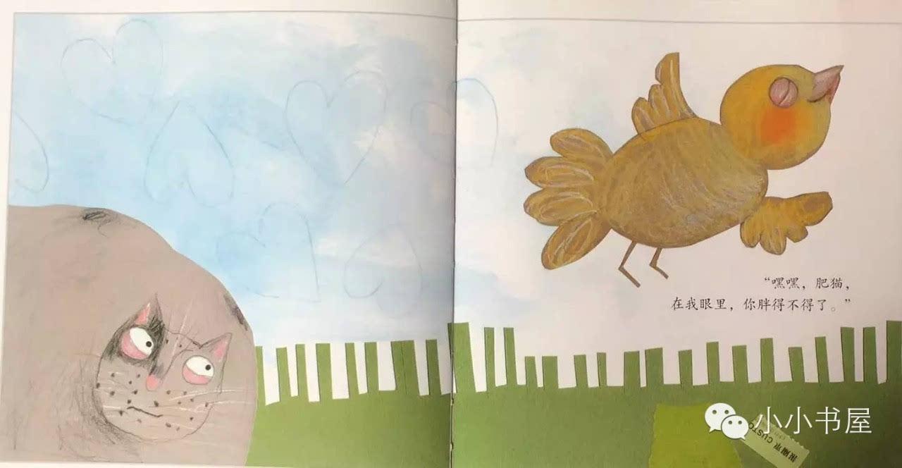 小鳥在背上畫畫