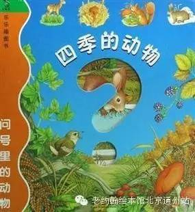 看看这本书中的妈妈们都是怎么做的? 十只恐龙齐心协力,团结一心.