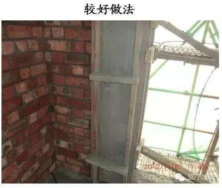 破坏砌体结构