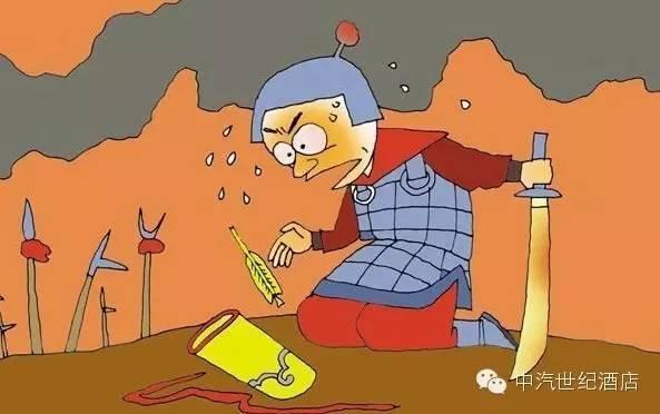 古代将军出征 卡通