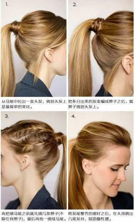 教你3款长头发扎法,回头率100%!图片