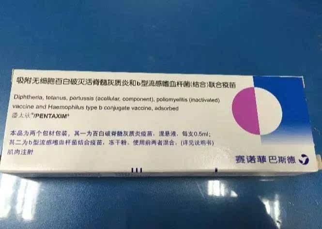 五联疫苗_其它 正文  原来,程先生的宝宝原本要接种二类疫苗之中的五联疫苗,是