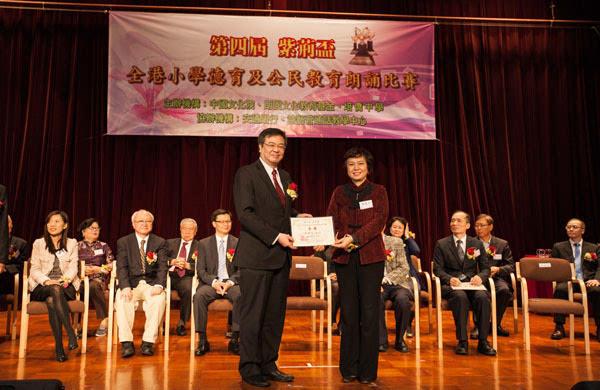"""香港举办第四届""""紫荆杯""""小学生朗诵比赛图片"""