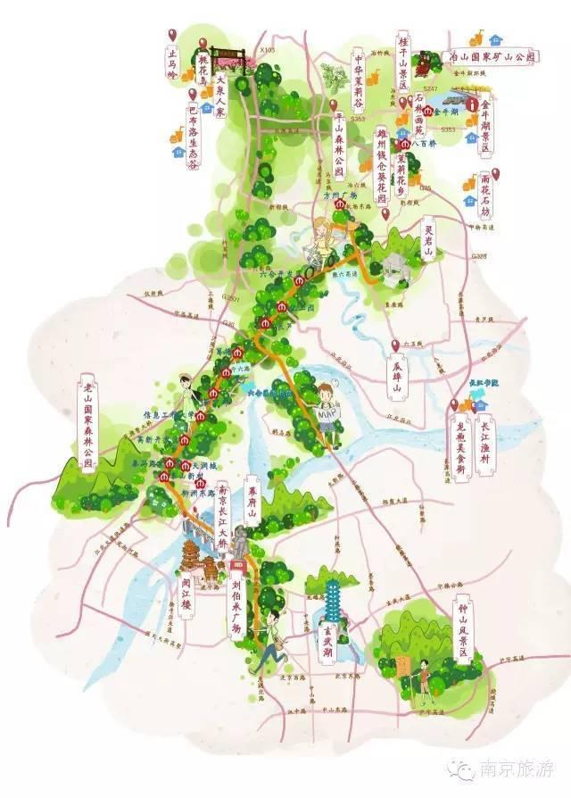 [旅游资讯]2016南京手绘骑行徒步地图出炉