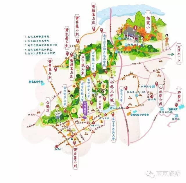[旅游资讯]2016南京手绘骑行徒步地图出炉图片