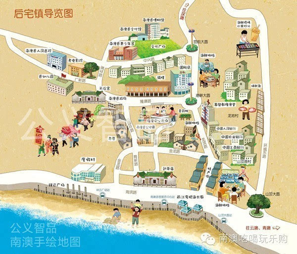 一张地图 一份情怀 一座岛 【手绘南澳生活】地图 广东唯一海岛县粤东