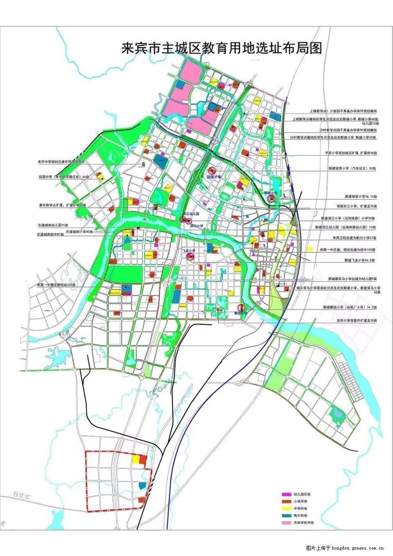 2016年来宾市规划建设初中10所,初中2所,你家附一中吗有小学怀仁图片