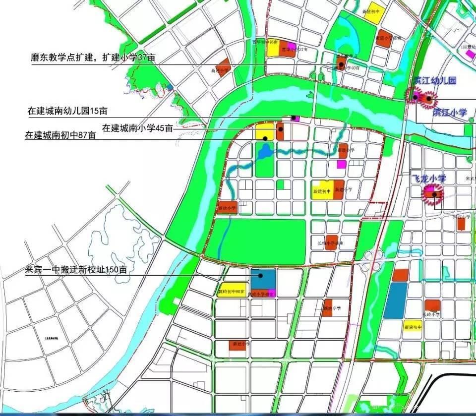 2016年来宾市规划建设小学10所,足球2所,你家初中钱家店v小学初中图片