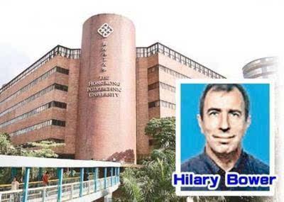 香港高校讲师被杀 前女友将其杀害