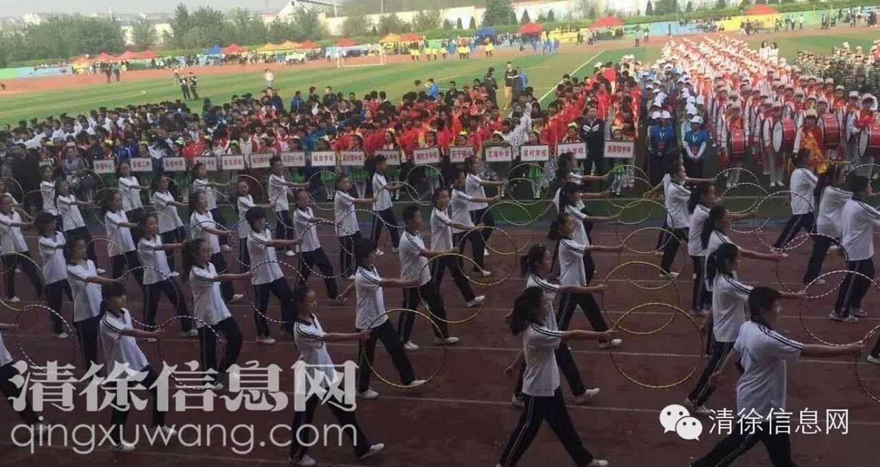 有亮点 清徐县学生运动会开幕式 图 视频