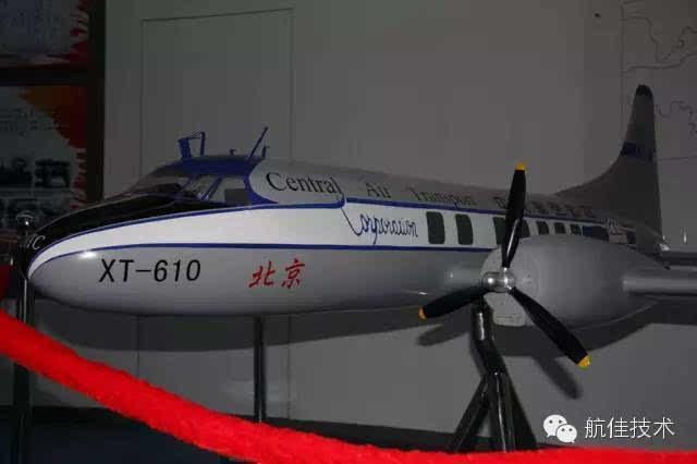 [民航历史]中国民航史上的经典飞机(一)