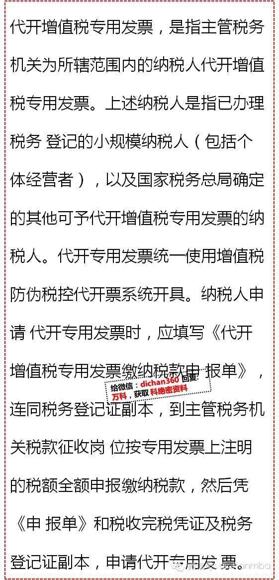 收入证明范本_揭秘朝鲜人民真实收入_营业税收入分录
