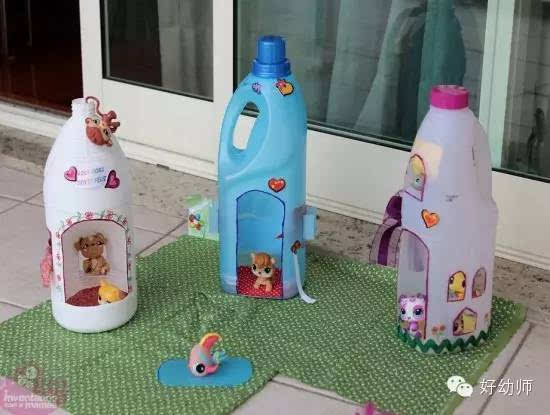 用塑料瓶或奶瓶制作魔法仙女灯笼