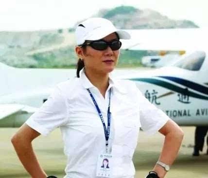 定居珠海的美女飞机师离世