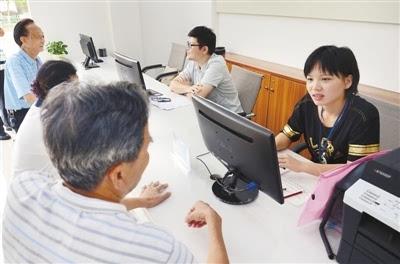 赤坎推行社区公共服务中心值班制