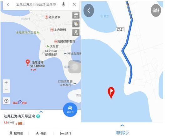 开始导航: 看百度地图的定位,竟然真的导航到大海中,而且导航路线到