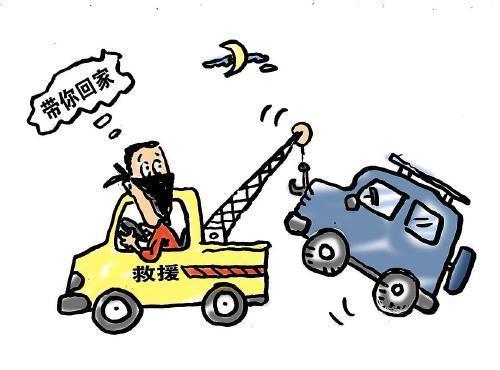 救援拖车凌晨拖走小区越野车 不是救援是偷车