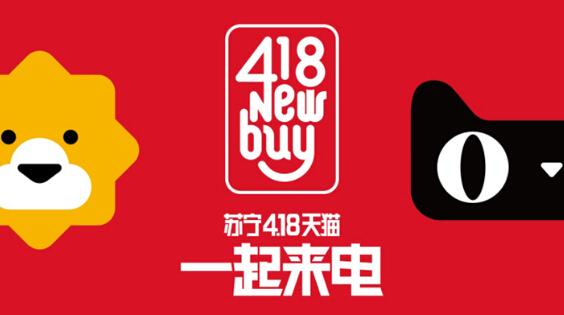天猫app logo 矢量图_天猫标志矢量图_天猫店标志矢量