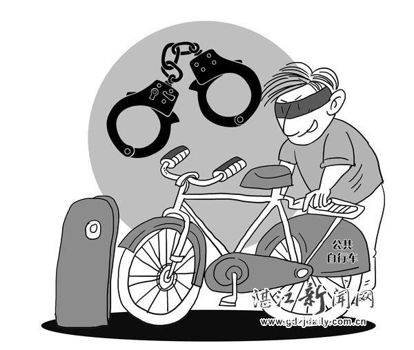 赤坎公安分局破获3宗盗窃公共自行车案,盗车者被刑拘