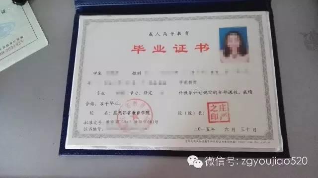 宣中亚:园长、幼师、保育员学历必须达标
