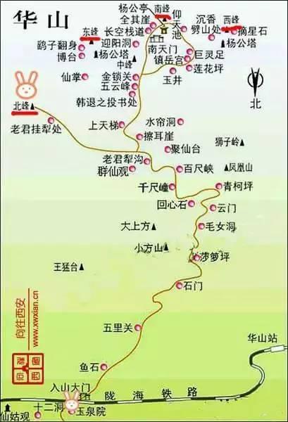 """华山古称""""西岳"""",是我国著名的五岳之一,素有""""奇险天下第一山""""之称.图片"""