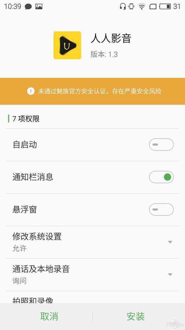色播_要使用云播功能,需要安装解码器,这个解码器就是人人影音app