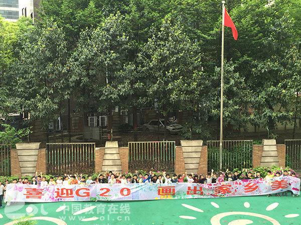"""杭州市绿洲花园幼儿园的孩子们开展了一次""""喜迎g20 画出家乡美""""的主题图片"""