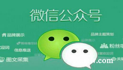 广州两兄弟盗取700多个微信公众号推送广告赚钱
