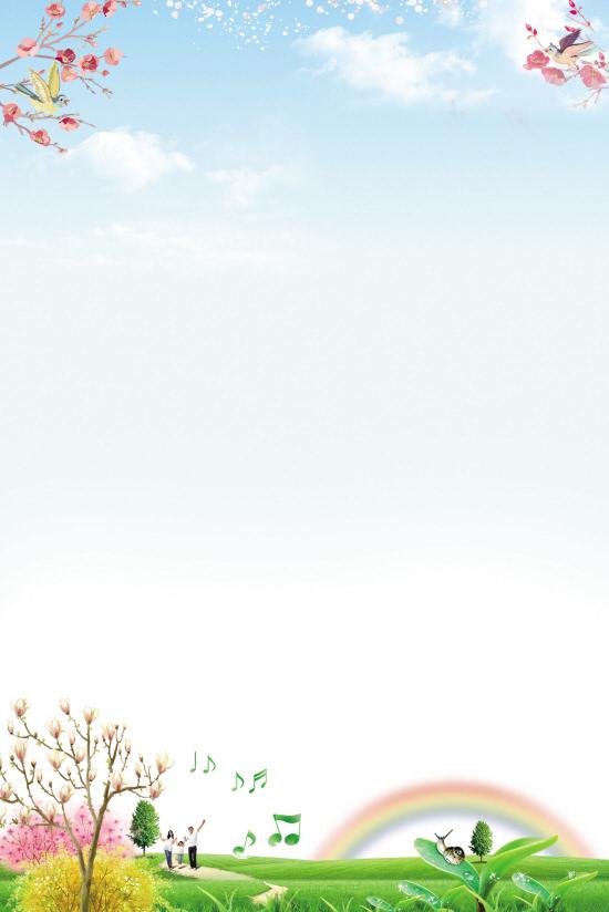 ppt 背景 背景图片 边框 模板 设计 相框 550_824 竖版 竖屏