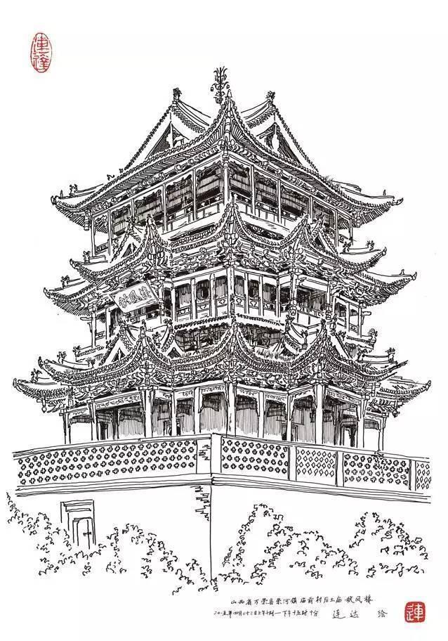 太感人了!他朝饮沧海水,夜沐大漠风,只为画遍中国古建筑