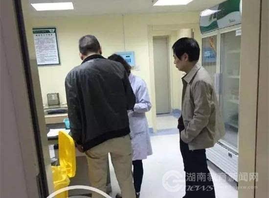 邵阳熊猫血女高中教师被撞急需v高中血!车祸考怎么图片