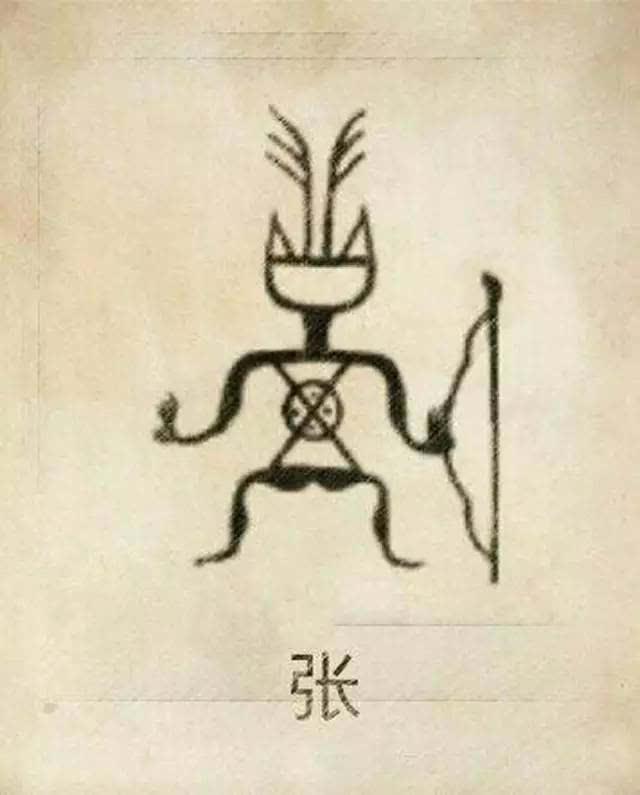 李姓图腾由虎,木,子三部分组成.