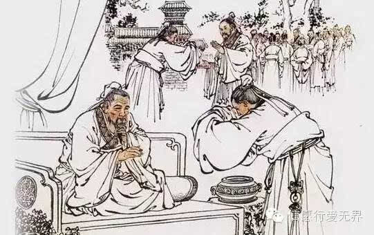 动漫 简笔画 卡通 漫画 手绘 头像 线稿 541_340
