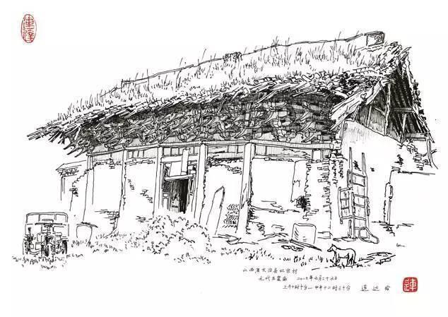 或苍凉,倾颓的 手绘古建筑 二〇一五年十月七日 连达为2016年《中国