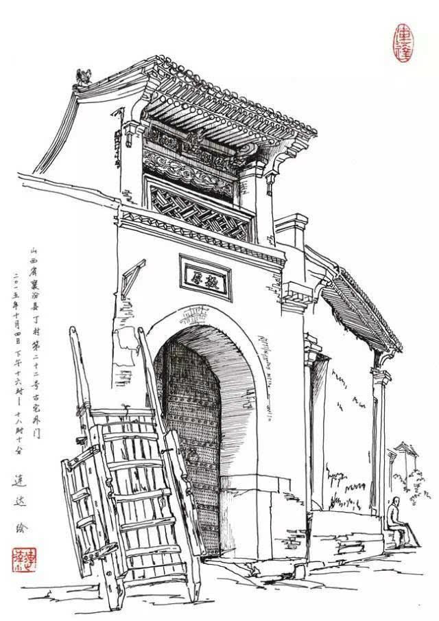 中华传统建筑手绘