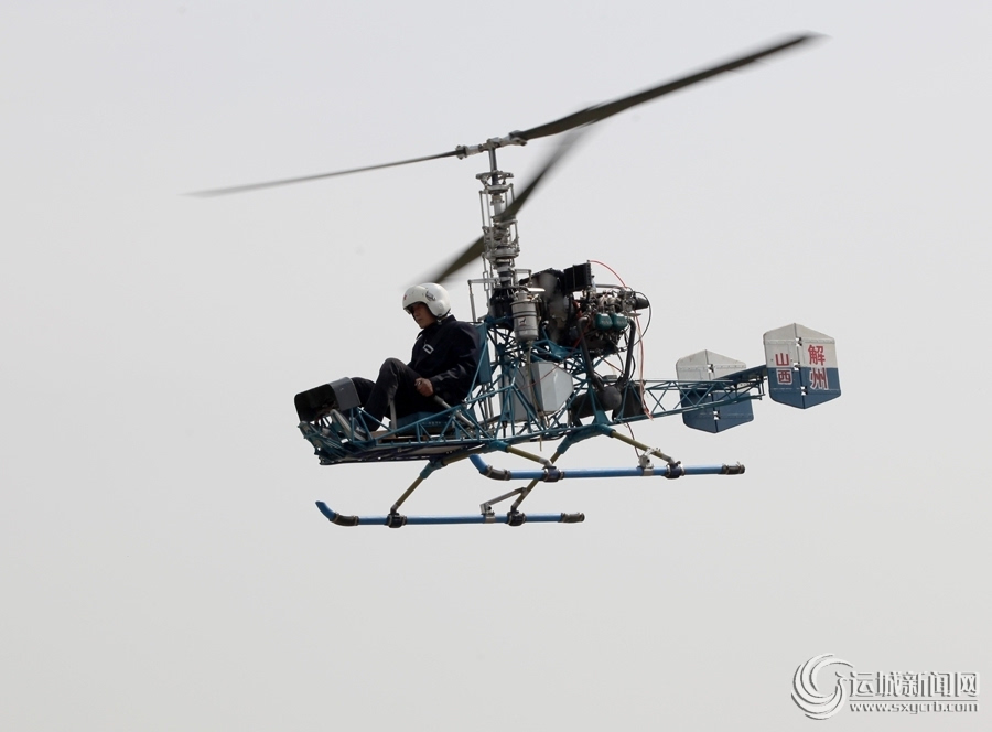 解州农民自制直升机试飞成功图片
