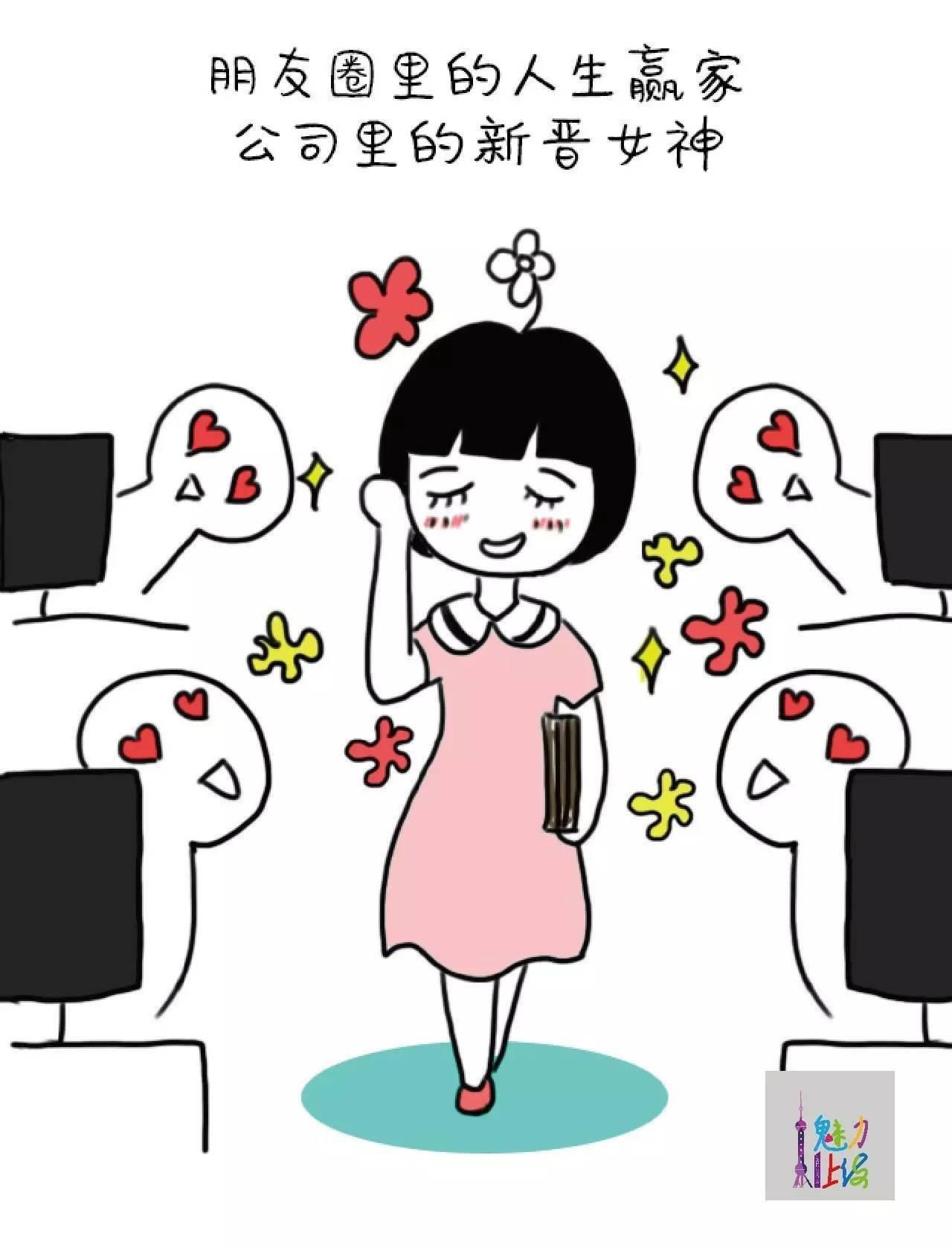 一个上海胖妞减肥疯狂的真实感受!我饭前必须先看三遍成功的减肥方法最图片