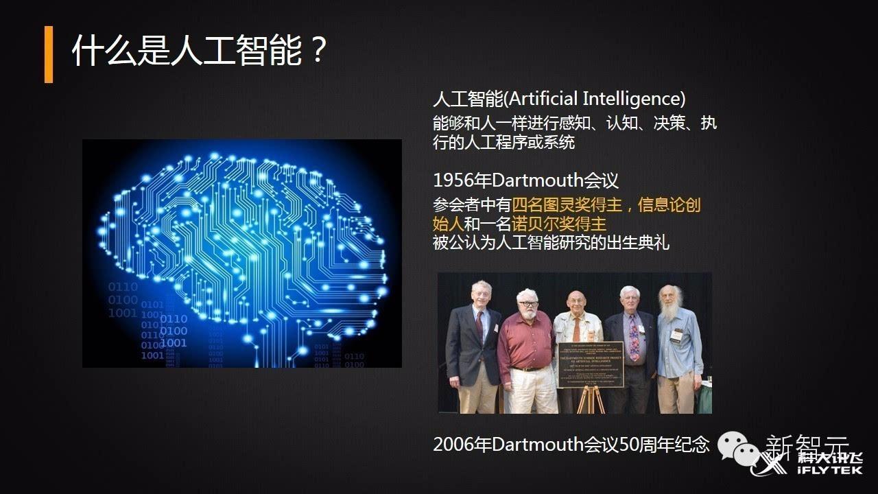 阿里人工智能文案官网