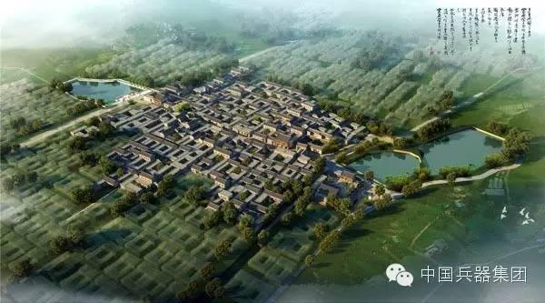 中国美丽乡村建设标准