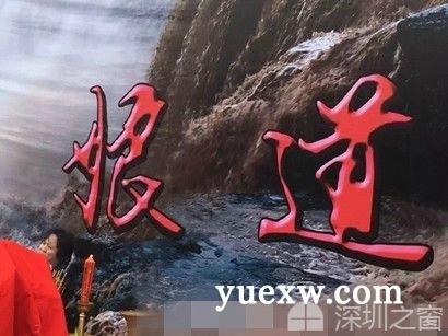 电视剧娘道时候剧情播出预告介绍主演现代中国军旅电视剧图片