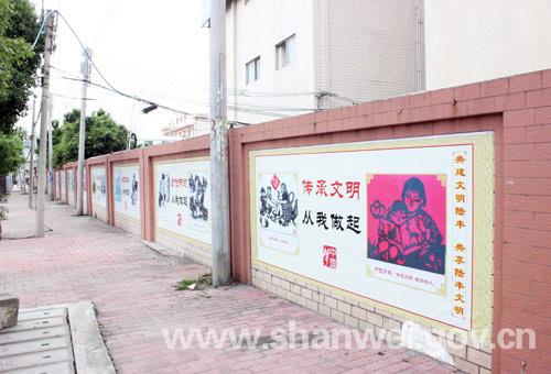 幼儿园主题墙皮影