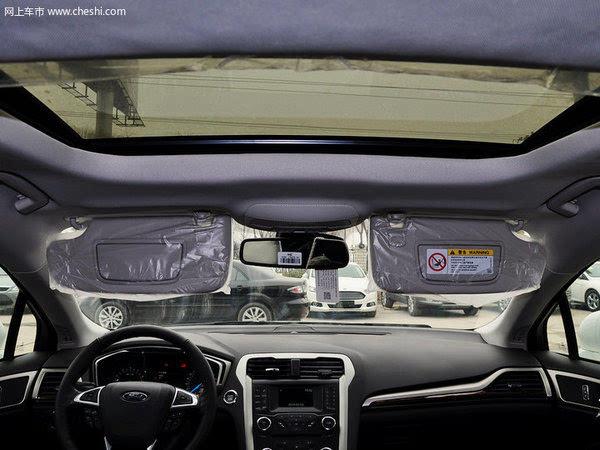 福特新蒙迪 北京最新报价 促销优惠8万