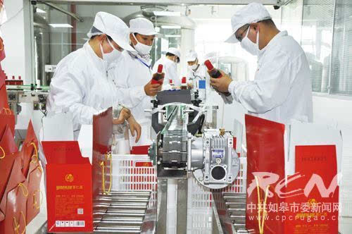 http://www.weixinrensheng.com/yangshengtang/430628.html