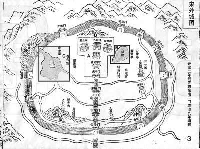 在中国古代城市发展史上,宋朝是一个重要的转型期.