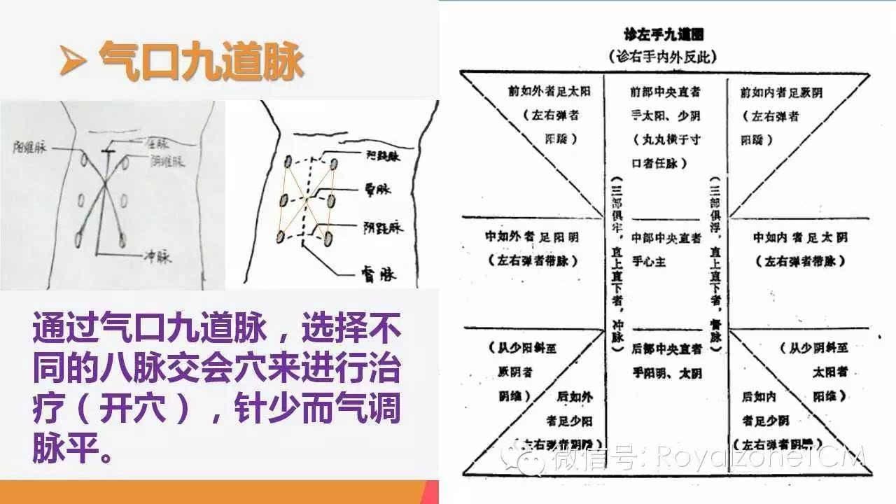 电路 电路图 电子 设计 素材 原理图 1280_720