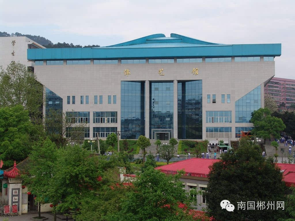 郴州最美中学大集合,还记得你的母校吗?